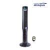 플래티늄360도 타워팬선풍기[WINDPIA-360R]