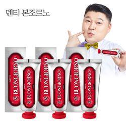 [무료배송] 덴티본조르노 미백케어 치약 3개 (총 3개)