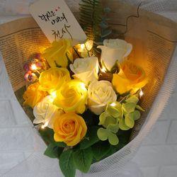 캘리그라피 비누로즈 10송이-옐로우 홀릭(전구포함)