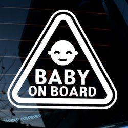주의 삼각 아기얼굴 BABY ON BOARD(반사지)