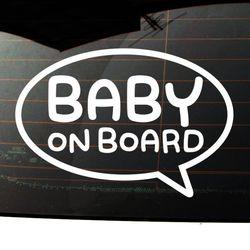 말풍선 원형 BABY ON BOARD(화이트)