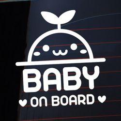 귀요미 새싹 baby on board(반사지)