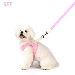 [세트] 이지 하네스 + 리드줄  핑크