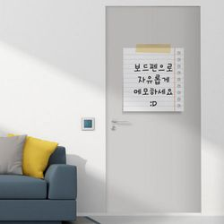 ci009-칠판현관문시트지메모장