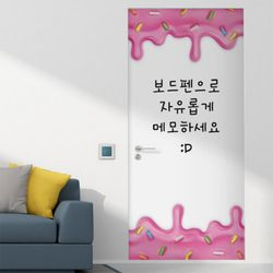 ci031-칠판현관문시트지달콤한딸기시럽