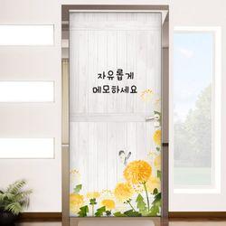 ic342-칠판현관문시트지민들래패널