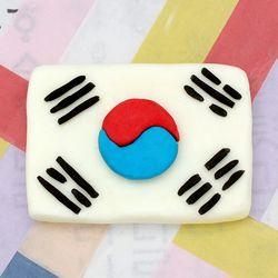 [비누클레이] 태극기비누만들기(10인용)