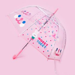 워키토끼 Rainy Day