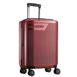 트라시스 시마 20형 기내용 여행용캐리어 여행가방