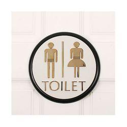 화장실표시판-027(남자여자200파이)
