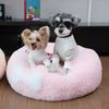 [무료배송] 오리지널 도넛방석(핑크) M 마약방석