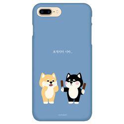 [~6/27까지] 시로앤마로 썸머 슬림핏 쪼개지마시바 아이폰5 5S SE