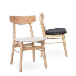 mandally chair(만달리 체어)