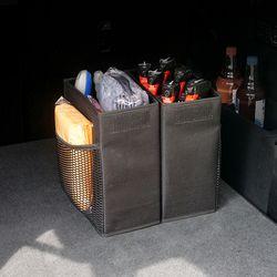 이지스 심플 트렁크정리함 소형수납함