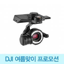 [예약판매][DJI]젠뮤즈X5R Gimbal Camera(렌즈제외)