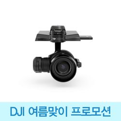 [예약판매][DJI여름행사] 젠뮤즈 X5R ZENMUSE