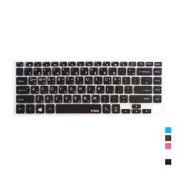 삼성노트북9AlwaysNT901X5T-K501S문자인쇄키스킨SS27A