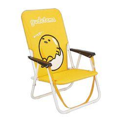 구데타마 접이식 비치 의자