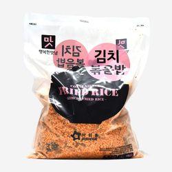 김치 볶음밥 3kg