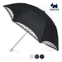 아가타 심볼망사양산 AG-1820