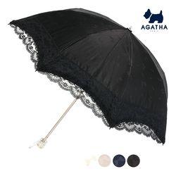 아가타 더블레이스양산 AG-1823