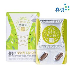 [무료배송] 황후의 보이차 다이어트 1박스(1주분)
