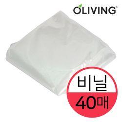 도트 분리수거함 비닐봉투 40매