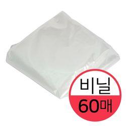 도트 분리수거함 비닐봉투 60매