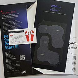 알토노 스포츠용 미끄럼방지 실리콘패드 신발깔창전용
