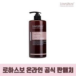 [로하스보] 더블 컨디셔너 1000ml