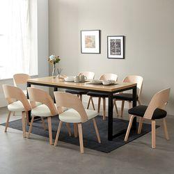 모던블랙 슬로 8인 식탁 세트 (라운지)