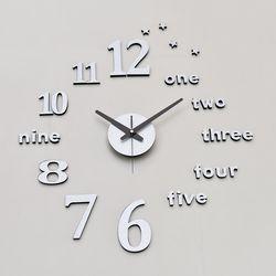 붙이는 인테리어벽시계 DIY무소음시계 클래식실버