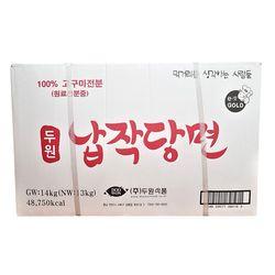 [두원식품] 두원 납작당면 13kg