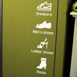 상상날개 - 신발장 시리즈 (화이트)