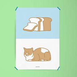 유니크 디자인 포스터 M 식빵 굽는 고양이 A1(특대형)