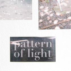 Pattern Of Light Film Photo Pack
