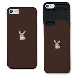 [아이폰7+] 토끼 v2 다크브라운 S3017G 슬라이더