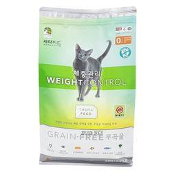 (2개묶음)세라피드 캣 체중관리 2kg