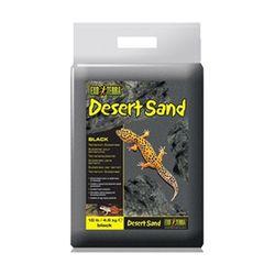 파충류 모래 블랙 4.5kg[PT3101]