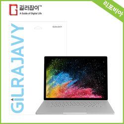 MS 서피스북2 15형 리포비아 액정보호필름 1매