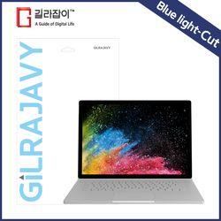 MS 서피스북2 15형 블루라이트차단 시력보호필름 1매