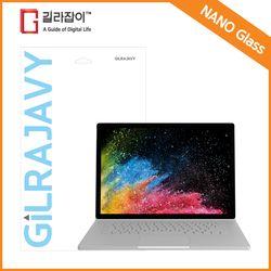 MS 서피스북2 15형 9H 나노글라스 보호필름 1매