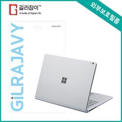 MS 서피스북2 15형 무광 외부보호필름 (각 2매)