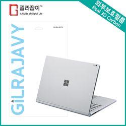 MS 서피스북2 15형 투명 카본 외부보호필름  (각 1매)