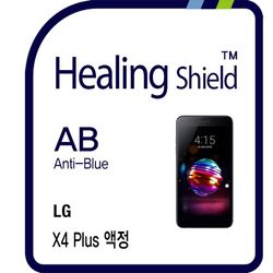 LG X4 플러스 블루라이트차단 시력보호필름 2매