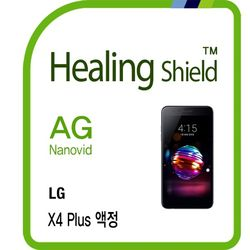 LG X4 플러스 저반사 액정보호필름 2매(HS1761664)