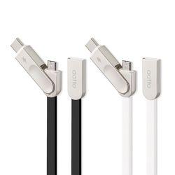 엑토 그레잇 타입C 5핀 겸용 충전케이블 USB-34