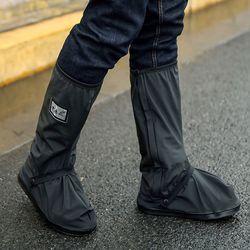 매쉬 신발방수커버