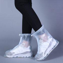 비닐 신발방수커버