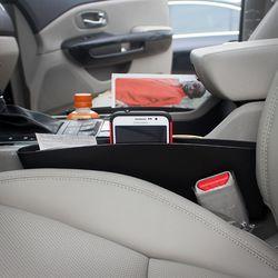 차량용사이드포켓 캐치캐디 2P/자동차용품